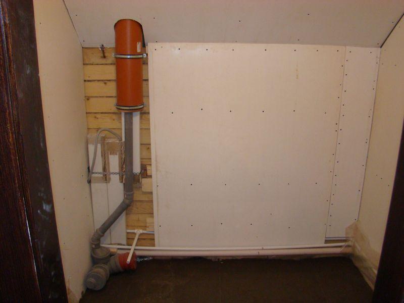 Вентиляционные и канализационные трубы